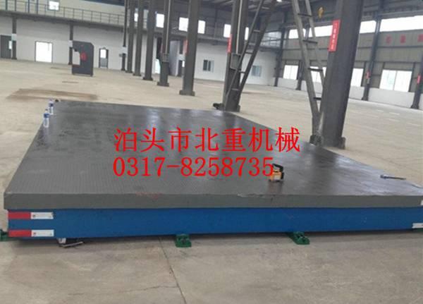 实验室铁地板,铁地板,试验平板