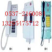 矿用电话机KTH15型矿用防爆电话机