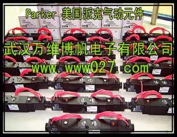 Parker美国派克电磁阀气动元件特价供应