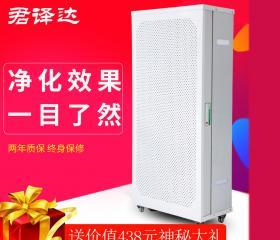 深圳FFU空气净化器,家用空气净化器