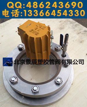 NB/T47017-2011压力容器视镜【带冲洗装置法兰视镜】