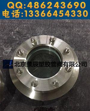 供应锅炉容器配件新标准NB/T47017压力容器视镜