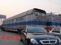 北京昊凌货运公司