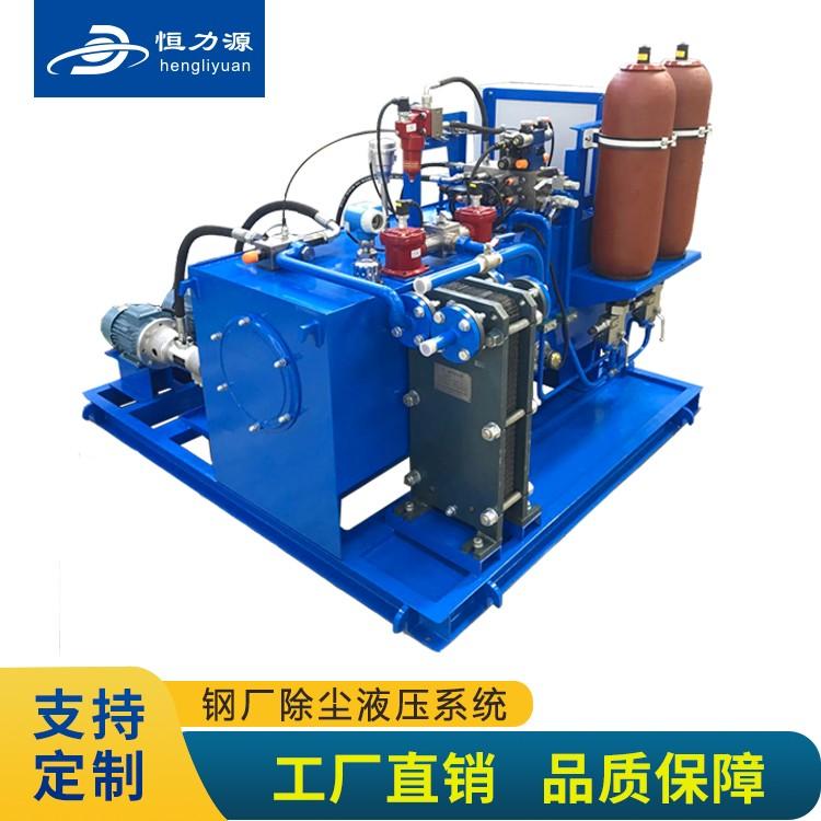 钢厂除尘液压系统 厂家直销 可定制