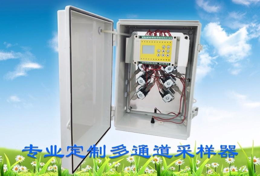 北京康威能特大流量PM2.5采样器专业生产
