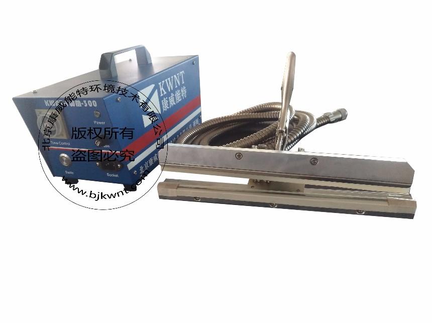 便携式特氟龙膜焊机康威能特研发制造