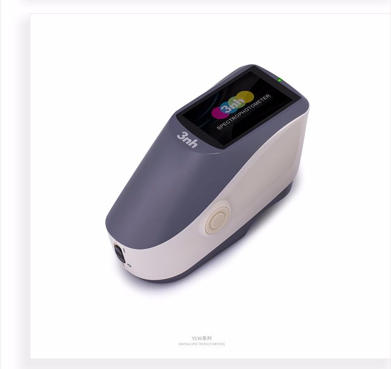 天津分光测色仪YS4560便携式