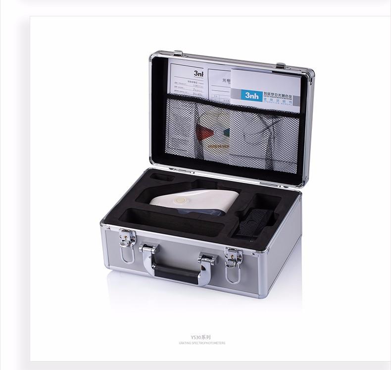 北京便携式分光测色仪YS4580