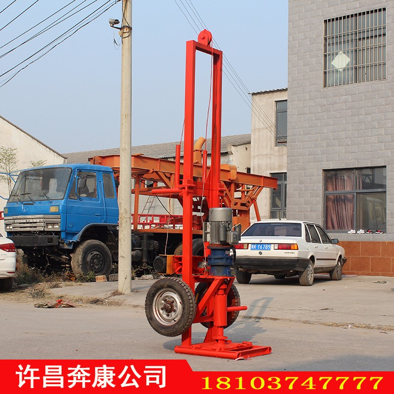 BK-多用途折叠水井钻机干钻打井机