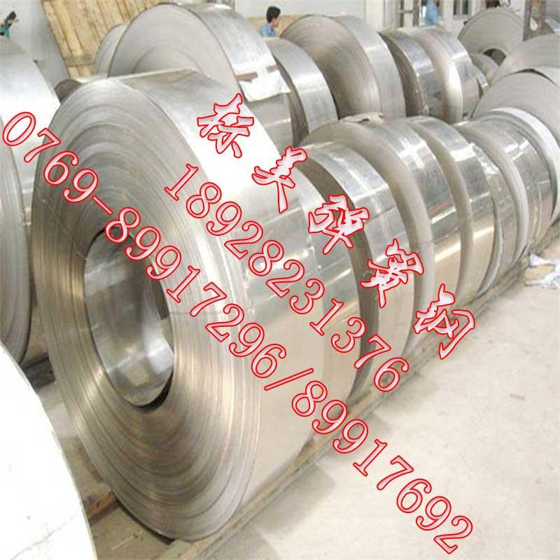 淬火C75S弹簧钢带,C75S弹簧钢片厂家