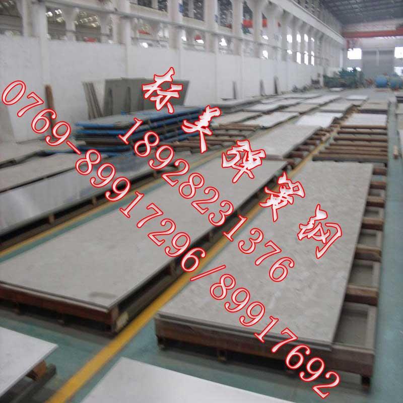 弹簧钢板C85S弹簧钢带规格厂家
