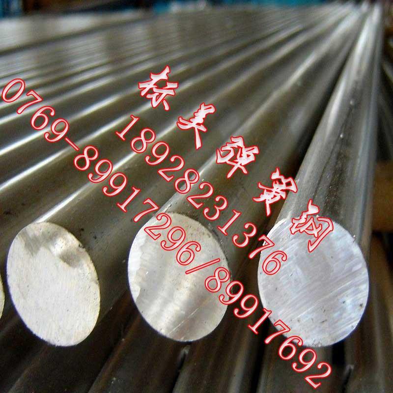 1.8159弹簧钢棒,进口1.8159弹簧钢板厂家