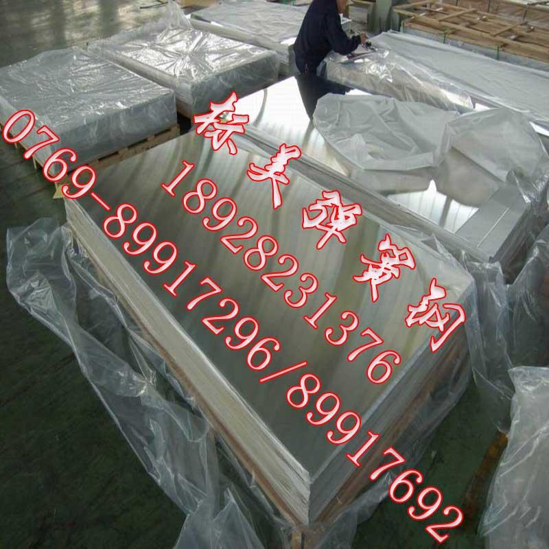 进口1065弹簧钢带,1065弹簧钢板价格