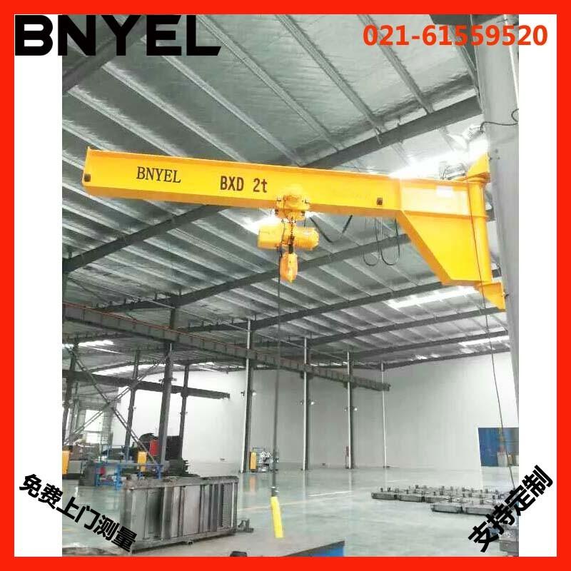 欧式墙壁吊 壁式起重机 彬野小型墙壁吊 厂家可定制墙壁起重机