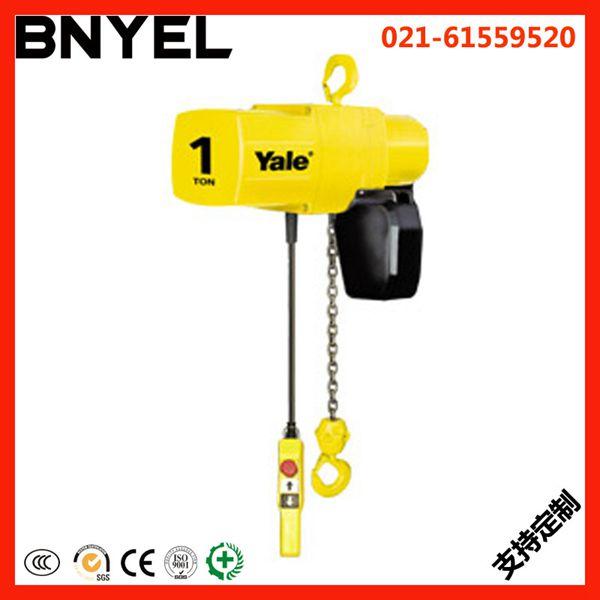 耶鲁YJL电动环链葫芦美国YALE环链电动葫芦