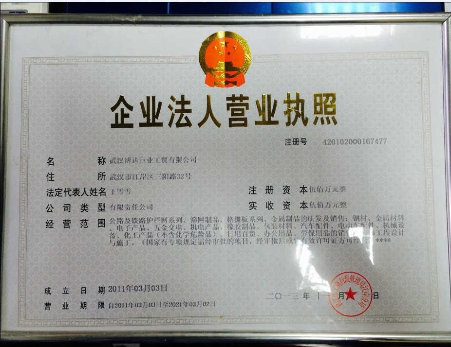 武汉工商网企业�z*_游戏中心 > 正文   2013武汉工商营业执照年检非企业法人无法定要求
