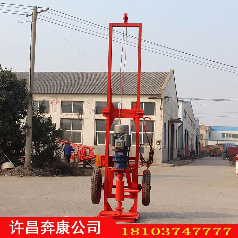 BK-多用途折叠水井钻机水井钻机冲抓锥