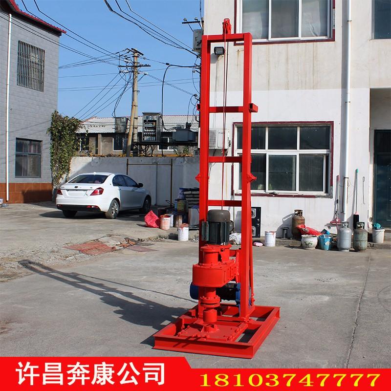BK-安全快捷动力头钻机打井机打夯机