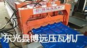竹节琉璃瓦压瓦机