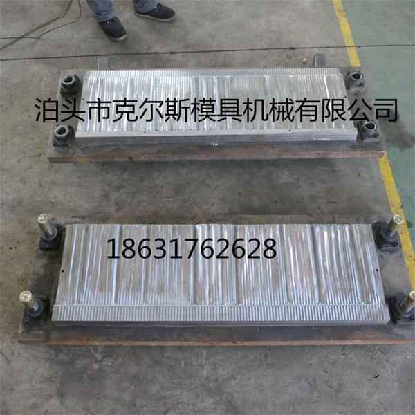 供应海南钢制金属瓦模具彩色蛭石瓦模具