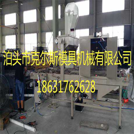 彩石钢瓦设备彩色蛭石瓦生产线克尔斯全球畅销