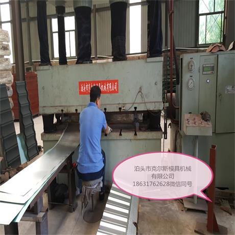 彩石钢瓦设备钢制金属瓦设备克尔斯厂家直销