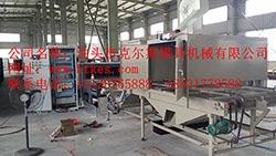 彩石钢瓦生产设备