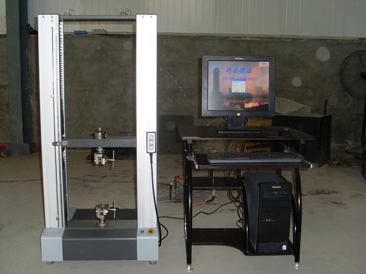 WDW-1D~5D微机控制电子万能试验机