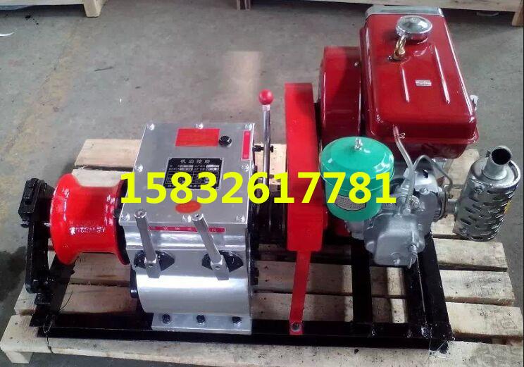 5吨柴油机动绞磨机皮实耐用质保一年电缆牵引机