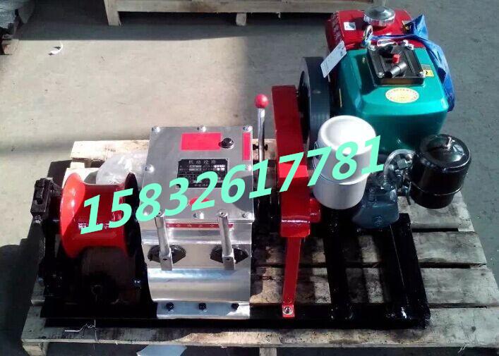 柴油汽油绞磨机生产厂家牵引机卷扬机机动绞磨机