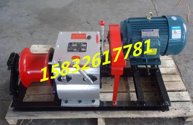 河北机动绞磨机厂专业生产各种规格型号机动绞磨机