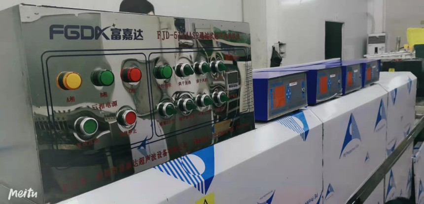 SMT钢网喷淋清洗机、全自动高压喷淋设备、深圳富嘉达非标定制高压水流喷淋机器