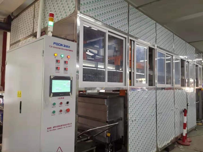 五金冲压件全自动超声波清洗机清洗设备深圳工厂