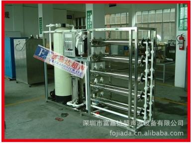 深圳富嘉达供应工业纯水机纯水设备RO反渗透环保用水