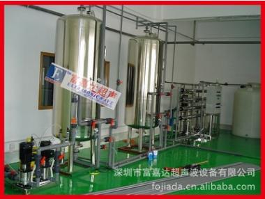 生产工业纯水机,销售工业纯水机,超纯水设备深圳富嘉达优质供应