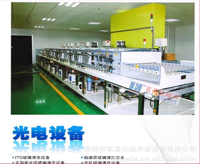 通过式毛刷平板玻璃清洗机深圳富嘉达供应东莞佛山广州珠海分厂