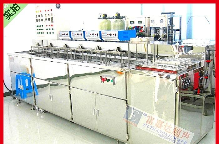 光学镜片玻璃全自动清洗机清洗设备超声清洗机深圳工厂东莞佛山