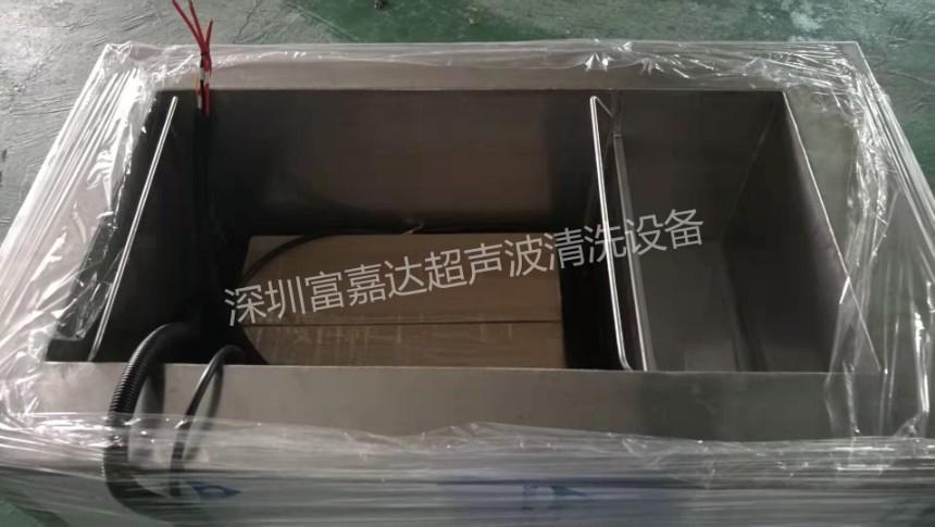 树脂制品、树脂工艺品超声波清洗机清洗设备