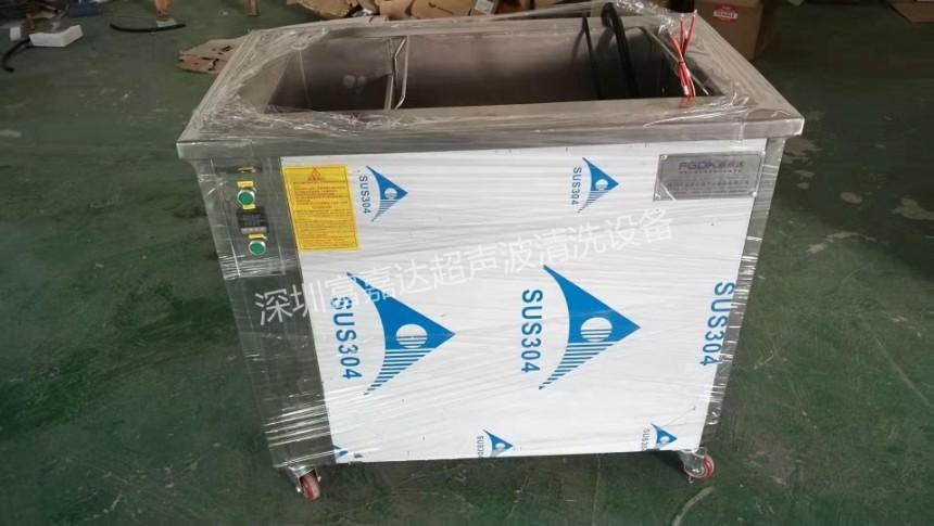汽车五金件齿轮离合器片超声清洗广东厂商优质供应