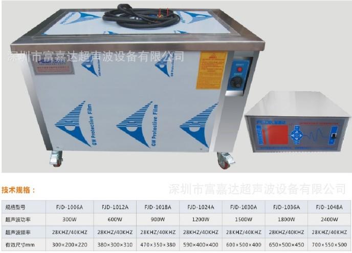 单槽超声波清洗机适合用于各个领域五金电子玻璃等欢迎前来咨询广东著名品牌