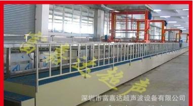 阳极氧化设备深圳富嘉达阳极氧化设备生产厂商广东著名品牌