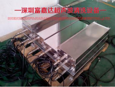 优质供应电镀槽超声波振板,投入式电镀超声波振板、振板类系列产品