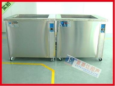 超声波除油除蜡除污渍清洗机清洗设备广东富嘉达优质供应首选富嘉达