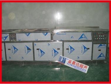 金属除油多槽超声波清洗机,金属除油多槽超声波清洗设备