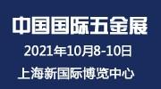 北京合得沃会展有限公司