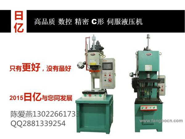 数控单柱伺服液压机齿轮压装伺服液压机1吨精密伺服液压机
