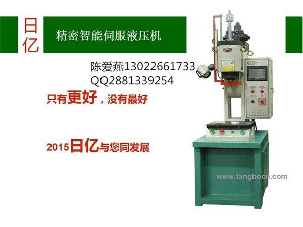 FBSY-C01浙江伺服液压机厂家单柱伺服压力机1吨小型伺服液压机批发
