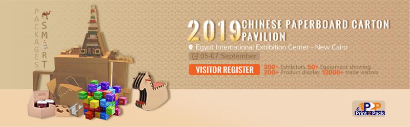 2019 EGYPT WINDOW PACTHING
