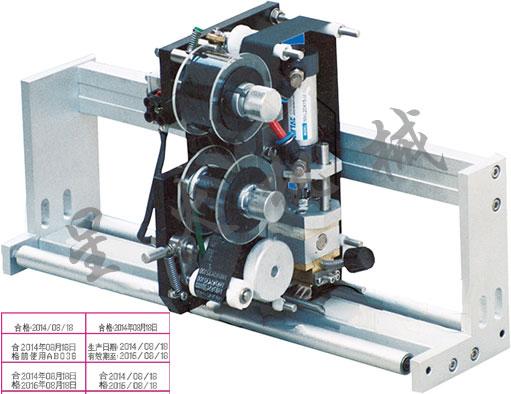 热销便捷-纸盒生产日期打码机/气动包装袋打码机