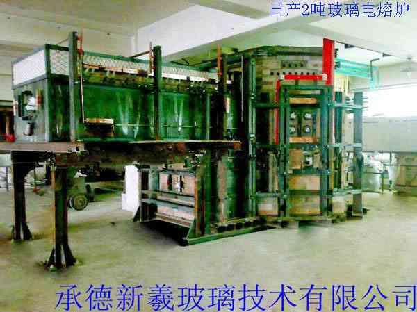 设计建造日产2吨玻璃电熔炉
